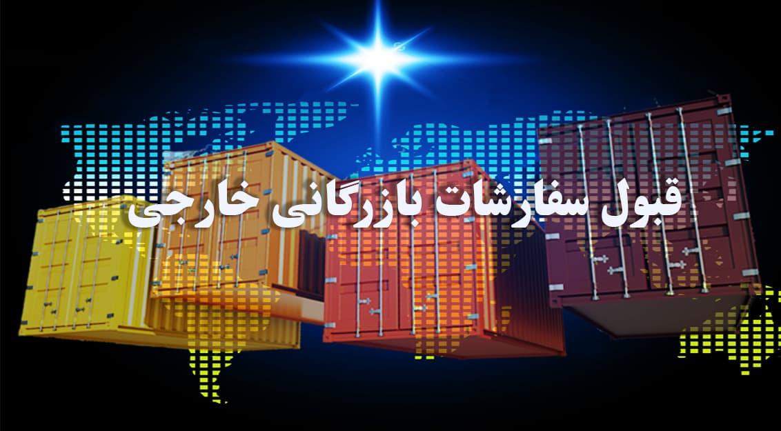 title_5b7a6ab8763db17335274411534749368