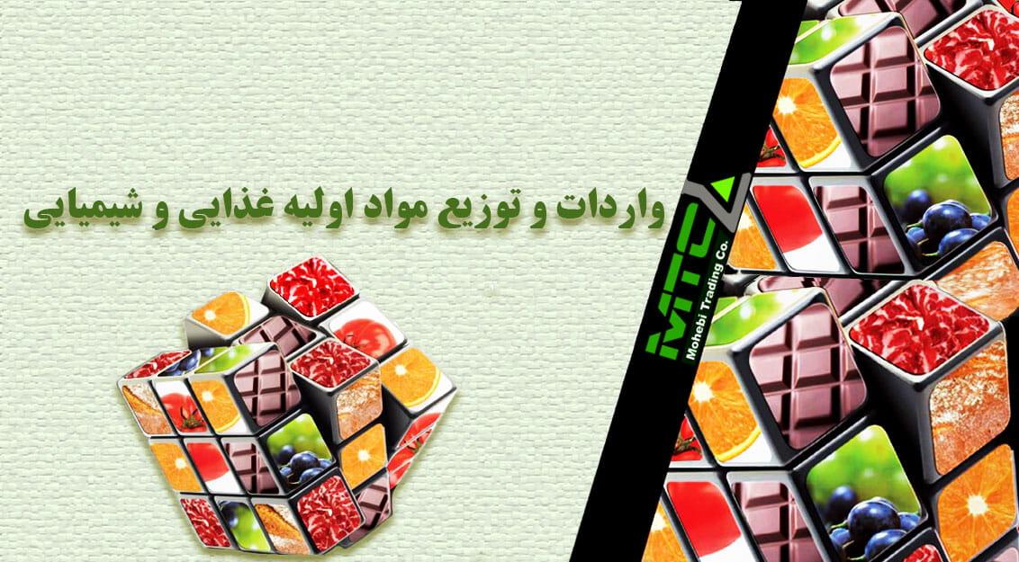 title_5b7a6ab8761e112538639081534749368